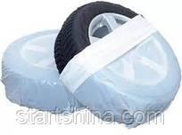 Пакеты для шин (синие)