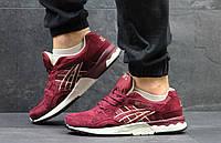 Мужские кроссовки Asics Gel Lyte 5 бордовые