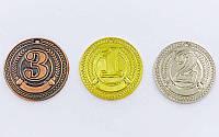 Медаль спортивная без ленты CELEBRITY d-4,5см C-6408 1-золото, 2-серебро, 3-бронза (металл, d-4,5см, 20g)