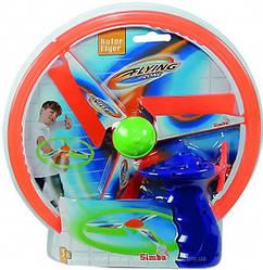Пропеллер с пусковым устройством Simba 7203515