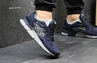 Asics Gel Lyte 5 мужские кроссовки темно синие