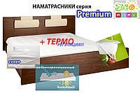 "Наматрасник непромокаемый Premium 90х200 ТМ ""Эко-Пупс"""