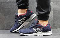 Asics Gel Lyte 5 мужские кроссовки синие с белой подошвой