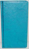 Еженедельник датированный 2018 BRISK OFFICE SARIF (8,6х15,3) бирюзовый