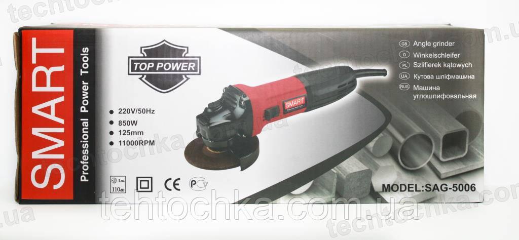 Болгарка SMART SAG - 5006 - фото 3