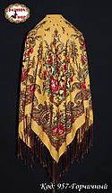 Горчичный женский павлопосадский платок Изумрудный восторг, фото 2