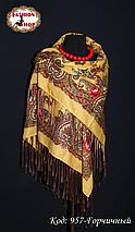 Горчичный женский павлопосадский платок Изумрудный восторг, фото 3