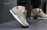 Asics Gel Lyte 5 мужские кроссовки бежевые
