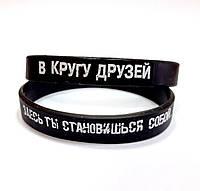 d224f352 Силиконовый браслет с логотипом оптом в Украине. Сравнить цены ...