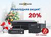 Новогодняя распродажа караоке Studio-Evolution от РРЦ -20% на модели Evolution Pro2 и Lite2 Plus
