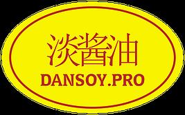 Азиатские соусы, соевые соусы, приправы, уксусы > ТМ DanSoy