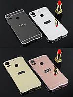 Чехол бампер для HTC Desire 10 Pro зеркальный