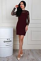 Приталенное однотонное платье с прозрачными рукавами