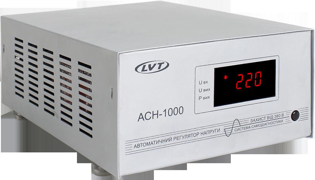 Стабилизатор ЛВТ (ЛЬВОВ) АСН-1000