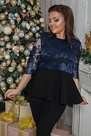 Нарядный женский костюм брюки и блуза костюмка барби + вышивка на сетке Размеры: 48-50, 52-54, 56-58