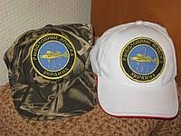Бейсболка Рыбак,  для рыбака, пара кепок / кепка рыбака Рыболовные войска (для нее и для него)