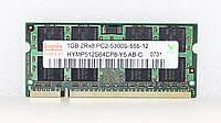 Оперативная память Hynix 1gb  PC2-5300S