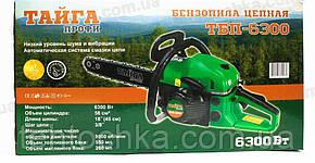Бензопила ТАЙГА ПРОФИ ТБТ - 6300, фото 2