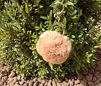 Меховые брелоки на сумку Помпоны (натуральный мех)