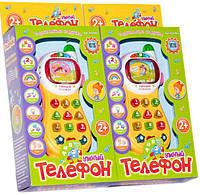 Умный телефон Joy Toy 0261 / 0101
