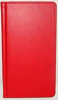Еженедельник датированный 2018 BRISK OFFICE WINNER (8,6х15,3) красный
