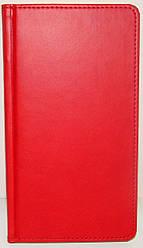 Еженедельник датированный 2020 BRISK OFFICE WINNER (8,6х15,3) красный