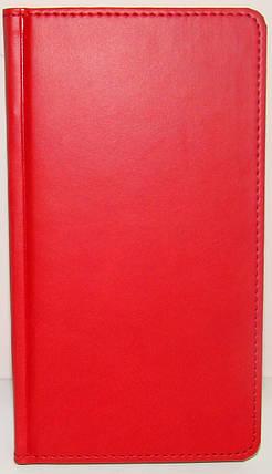 Еженедельник датированный 2020 BRISK OFFICE WINNER (8,6х15,3) красный, фото 2