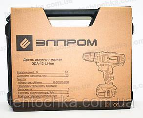 Аккумуляторный шуруповерт Элпром ЭДА - 12 - Li - ion, фото 2