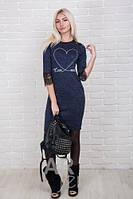 Платье женское трикотаж вязка с гипюром р.44-48 AR84140-3