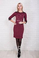 Платье женское трикотаж вязка с гипюром р.44-48 AR84140-4