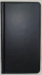 Еженедельник датированный 2020 BRISK OFFICE WINNER (8,6х15,3) черный