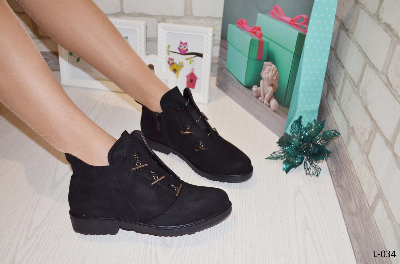 af5c385bcf76 37 размер!!Ботиночки стильные женские замшевые черные, женская ...