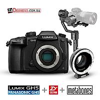 Камера Panasonic GH5 + Переходник Metabones + Стабилизатор Zhiyun Crane v2 (KIT102), фото 1