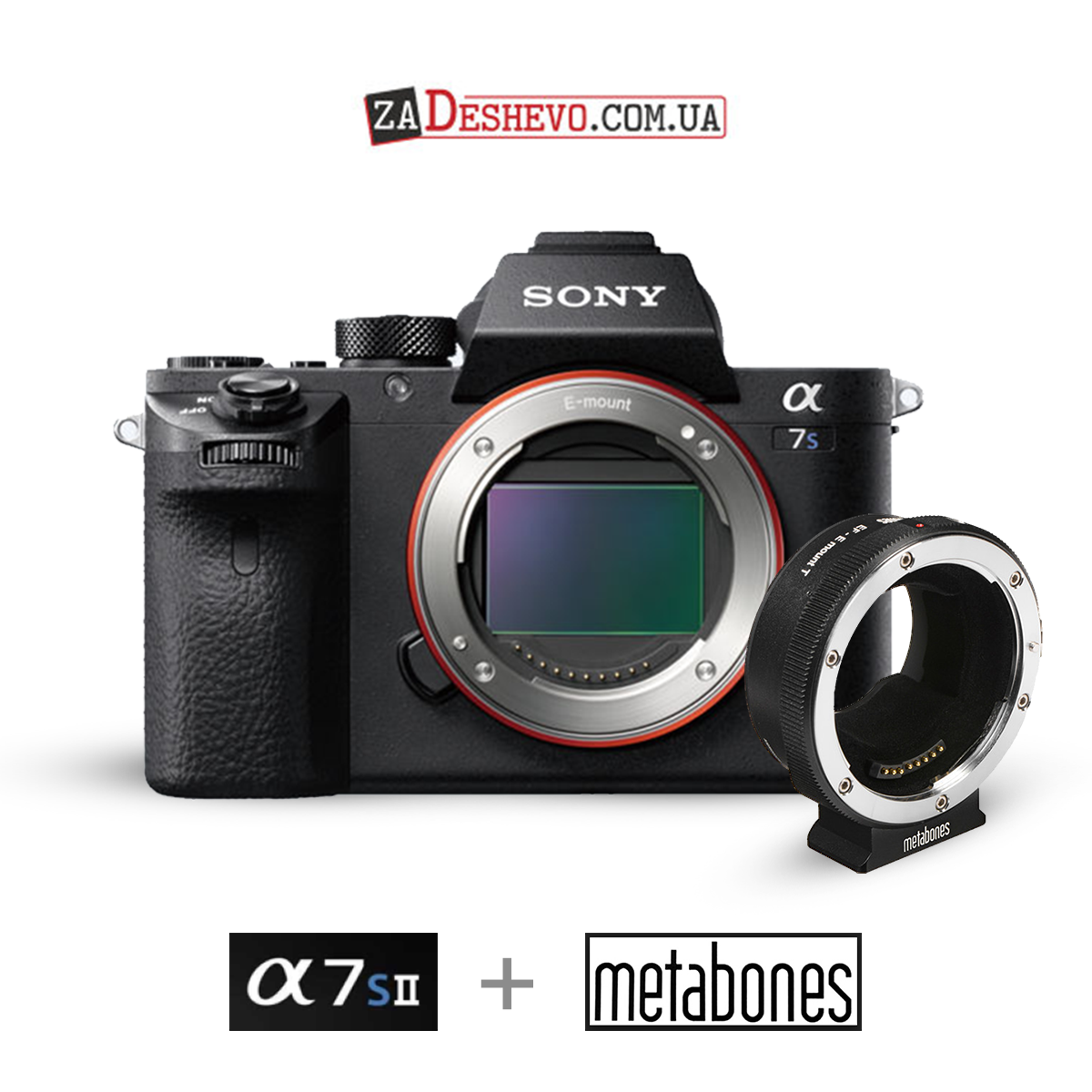 Камера Sony Alpha a7S II + Переходник Metabones (KIT103)