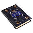"""Книга подарочная в кожаном переплете """"48 Законов власти"""" Роберт Грин (M2), фото 3"""
