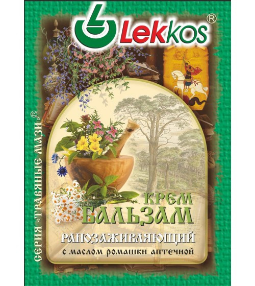 Крем-бальзам ЛЕККОС Ранозаживляющий «Вулмедин» 10 гр.