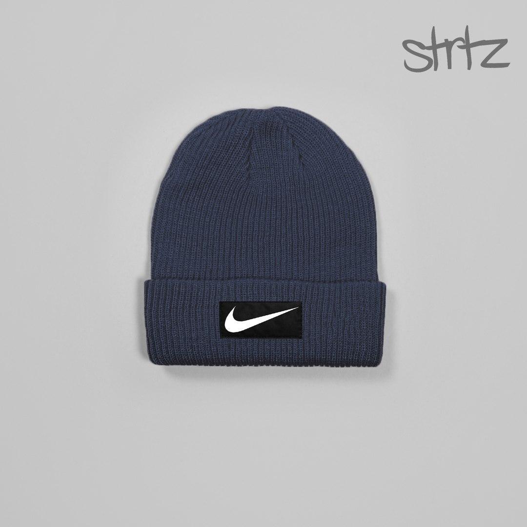 Зимняя мужская шапка найк, шапка Nike
