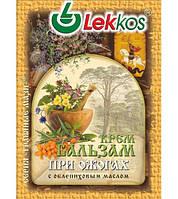 Крем-бальзам «Свадекс» ЛЕККОС при Ожогах 10 гр.