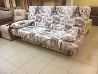 """Новый диван """"НЬЮС"""", новый диван в гостинную"""