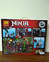 Большой конструктор Ninja, Masters of Spinjitzu (1193 элемента), фото 2