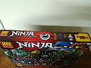 Большой конструктор Ninja, Masters of Spinjitzu (1193 элемента), фото 3