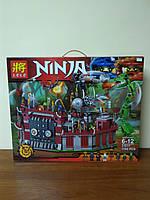 Большой конструктор Ninja, Masters of Spinjitzu (1193 элемента)