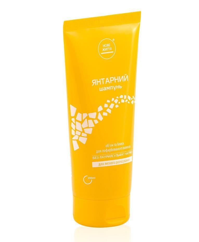 """Шампунь """"Янтарний"""" для фарбованого волосся - зволожує волосся і життєво важливими речовинами"""