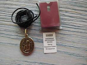 Ксения  Икона Нательная Именная Посеребренная Женская Православная размер 20*16 мм, фото 2