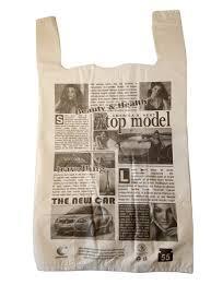 Пакет 30*55  газета (комсерв)  55 кг