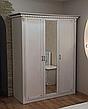 Кровать двуспальная деревянная с мягким изголовьем Freedom (Фридом) Микс мебель, фото 5