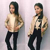 Куртка-косуха демисезонная для девочек, эко кожа, размеры  128.134.140 см