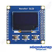 NanoHat OLED дисплей