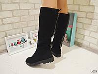 Сапоги женские зимние замш матовые, женская обувь