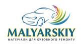 МАЛЯРСЬКИЙ-АВТО - Автофарба та Матеріали для Кузовного ремонту Автокосметика Інструменти